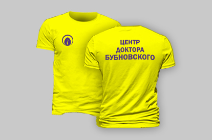 Mockup T-shirt