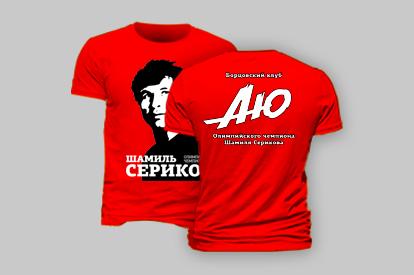 Mockup T-shirt_2